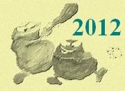 Logo Argent 2012
