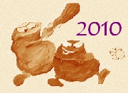 Logo Or 2010