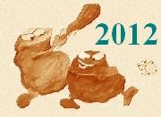 Logo Bronze 2012