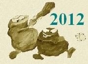 Logo Or 2012